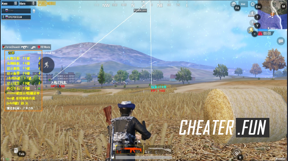 Download Cheat For Pubg Mobile Aim Esp Norecoil Free Hack - your attention especially for visitors to our site a new working che!   at on pubg mobile from chinese developers hacks cheat new and !   therefore the probability