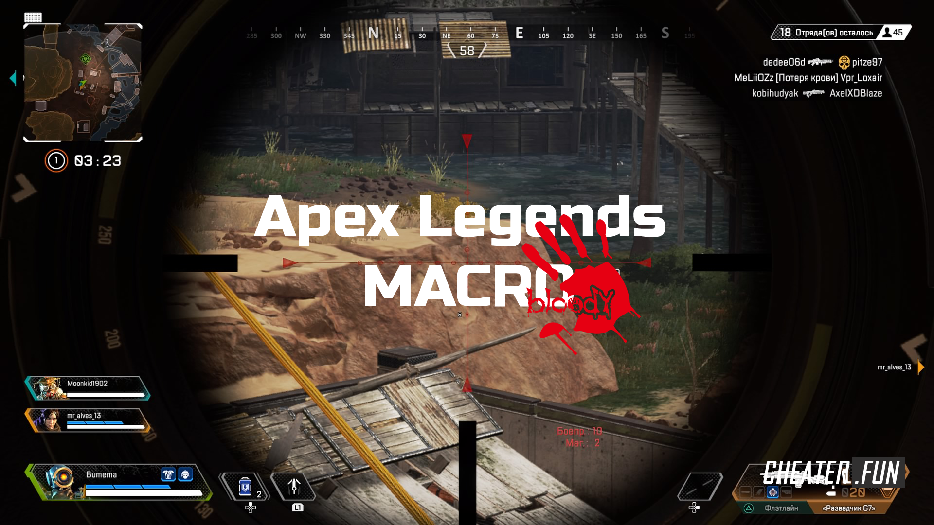 Download cheat for Apex Legends MACRO - Bloody free