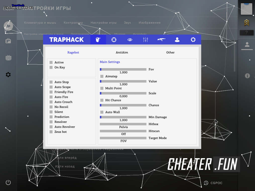 Download cheat for CSGO TrapHack Private Hack (crack) free