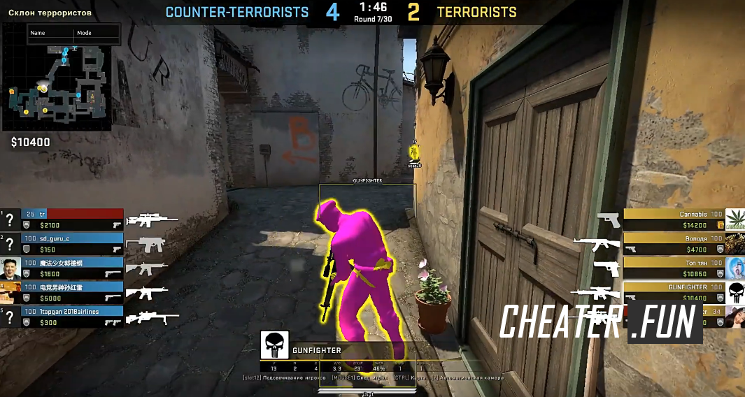 Download cheat for CSGO Private hack FERRUM free crack HVH