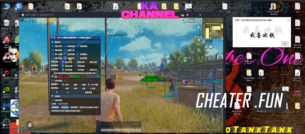 Download cheat for PUBG Mobile Tencent - ESP + Aimbot + Fly free hack
